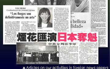 Articles on our activities in foreign news papers